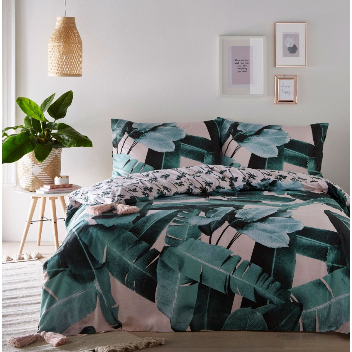 Tropical Palm Bedding - Reversible Duvet Cover and Pillowcase Set